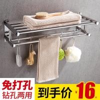 浴室毛巾架不锈钢浴巾架304卫生间置物架洗手间厕所壁挂式 免打孔