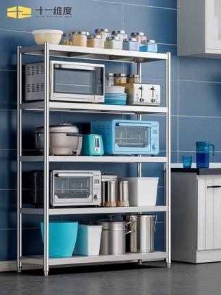 十一维度不锈钢厨房置物架落地多层收纳架微波炉架省空间储物架子