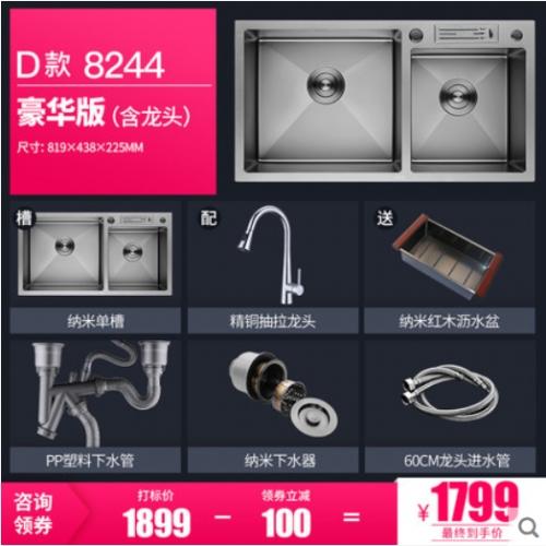 箭牌黑色纳米水槽双槽不锈钢家用手工洗碗池台下盆厨房洗菜盆单槽