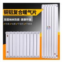 定制 暖气片家用水暖铜铝复合散热器工程用装饰暖气集中供暖自采暖包邮