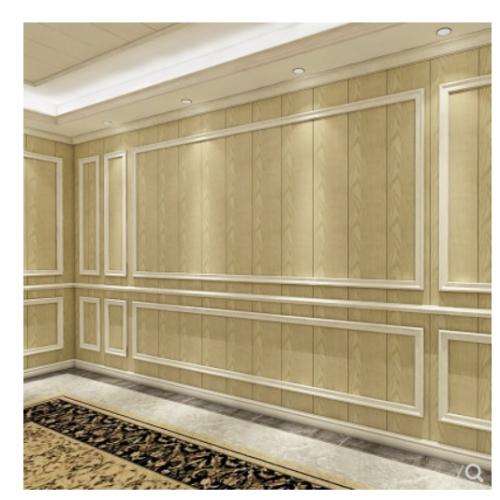 定制 竹木纤维集成墙板快装墙面板护墙板装修材料装饰板扣板客厅板材