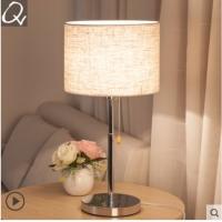 卧室台灯简约现代北欧创意结婚温馨美式酒店工程装饰护眼床头台灯