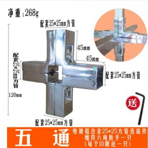 加厚不锈钢方管三通连接件25*25方管接头货架展架紧固件方管配件