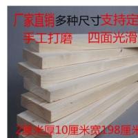 定制 2*10*198CM刨抛光松木杉木条diy木条床板条装修板材实木木板定制