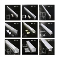 定制 led灯槽铝合金线条灯线型吊顶装饰工程长条灯橱柜灯嵌入式灯管