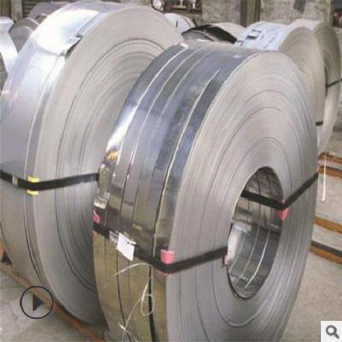 高精密304不锈钢带材,2B面301不锈钢带材 AB面316不锈钢带