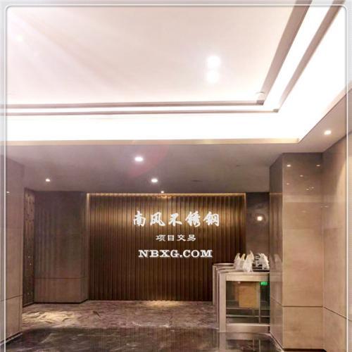 天津总部大厦装饰