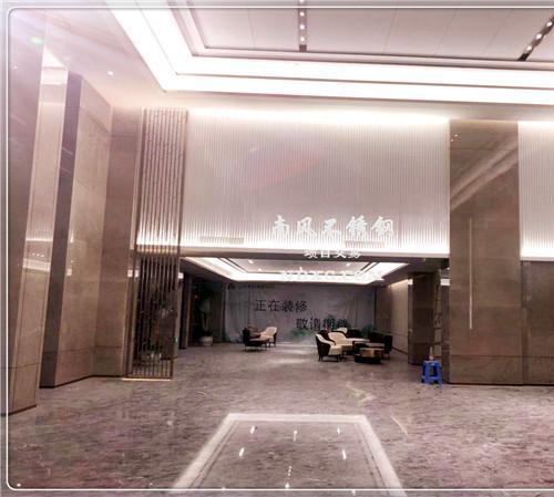 青海写字楼装饰设计