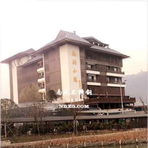 杭州不锈钢别墅旅店装饰