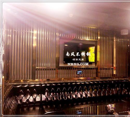 长沙KTV包厢设计