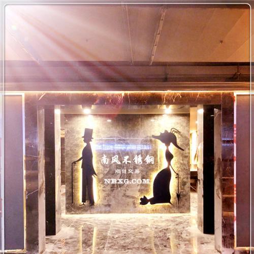 个性KTV酒店装饰门