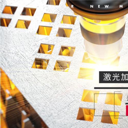 304不锈钢钢板厚板材激光切割非标加工定做0.5mm-210mm316l/310S/