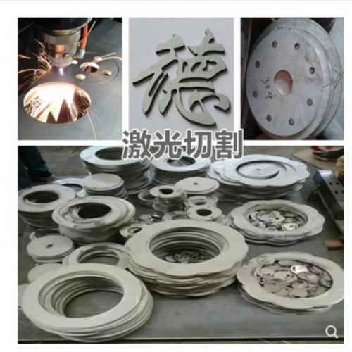 201/316L/304不锈钢板 圆板圆片圆环激光切割 不锈钢拉丝板材定制