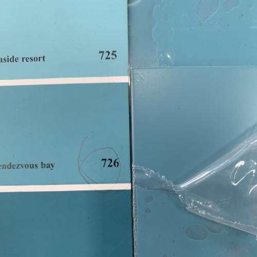 304/201不锈钢氟碳板--海湾蓝