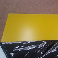 304/201不锈钢氟碳板--纯黄色